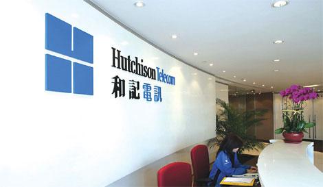 hutchison-portada-19-03-18