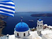 grecia-portada-29-10-18