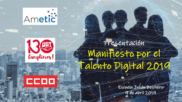 manifiesto por el talento digital